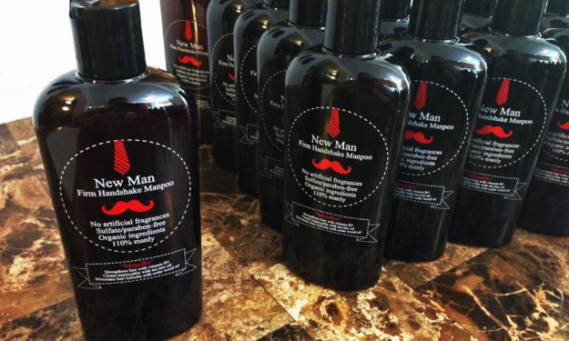 Custom Labels Made for personal care